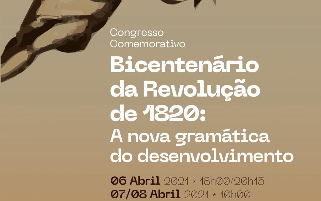 Congresso Comemorativo do Bicentenário da Revolução de 1820: A nova gramática do desenvolvimento – 6 a 8 de abril – Via Zoom